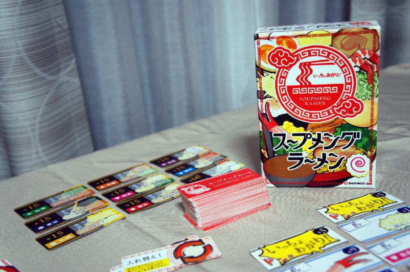スープメングラーメン6