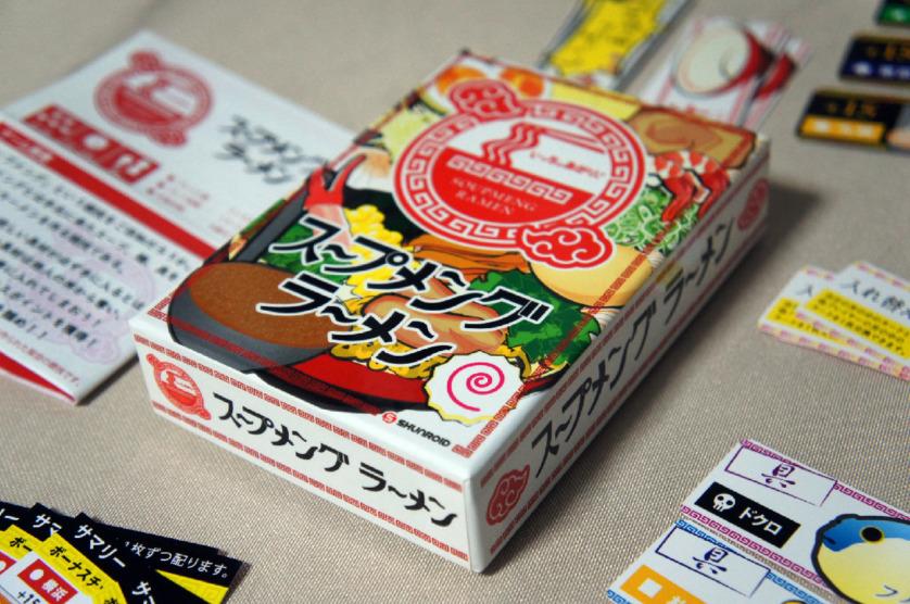 スープメングラーメン4