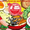スープメングラーメン | 『ゲームマーケット』公式サイト | 国内最大規模のアナログゲ