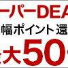 【楽天市場】ボードゲームの通販