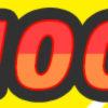 GAMBLE ZEBRA(SHUNROID)の通販・購入はメロンブックス | メロンブックス